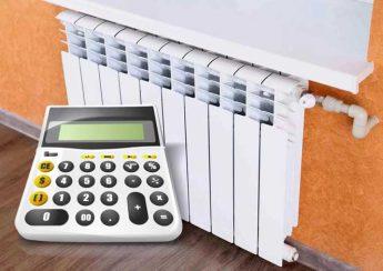 Калькулятор расчета количества секций радиатора