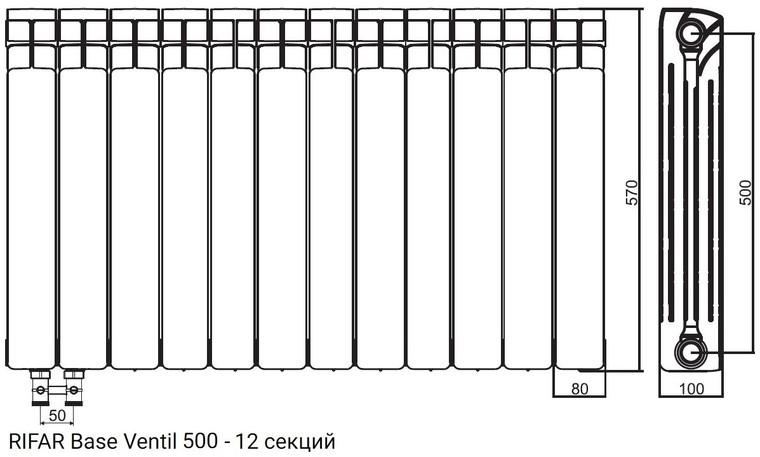 base-Ventil-500(shema_12_sekcii)
