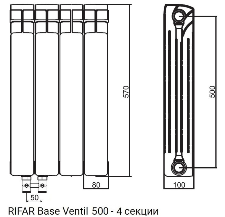 base-Ventil-500(shema_4_sekcii)