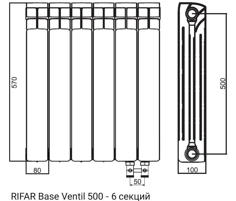 base-Ventil-500(shema_6_sekcii)