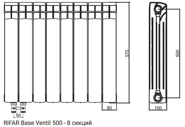 base-Ventil-500(shema_8_sekcii)