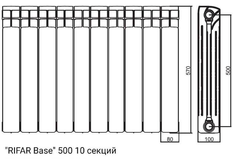 base500(shema_10_sekcii)