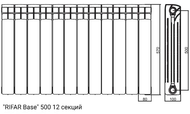 base500(shema_12_sekcii)