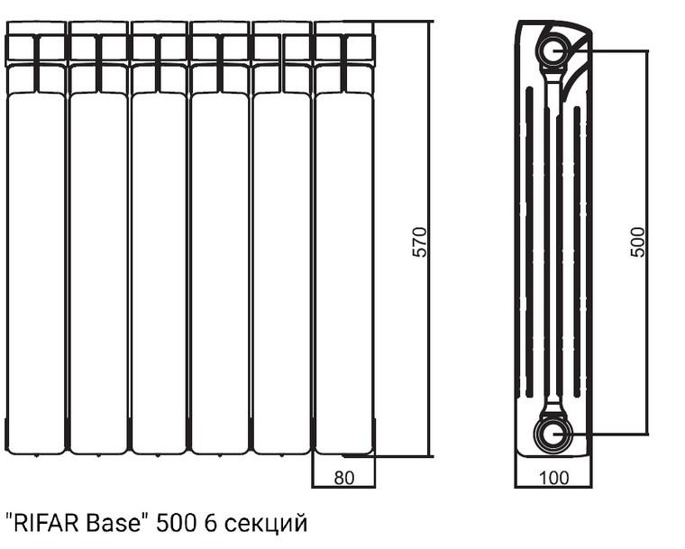 base500(shema_6_sekcii)