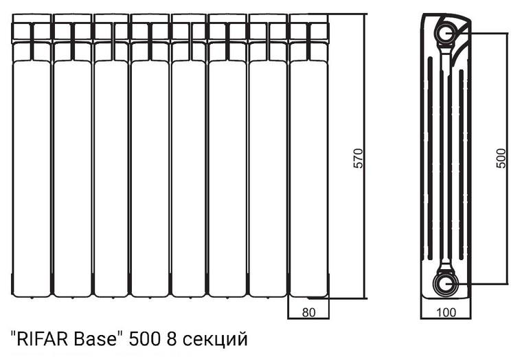 base500(shema_8sekcii)
